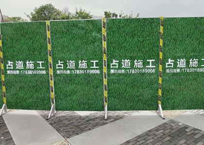 PVC围挡安装规范
